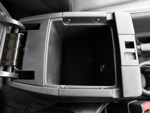 「その他」「ジープラングラーアンリミテッド」「SUV・クロカン」「熊本県」の中古車33