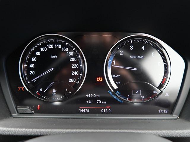 「BMW」「X2」「SUV・クロカン」「熊本県」の中古車23