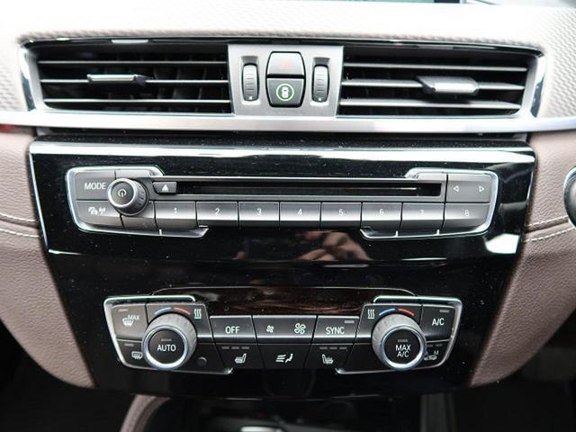 「BMW」「X2」「SUV・クロカン」「熊本県」の中古車24