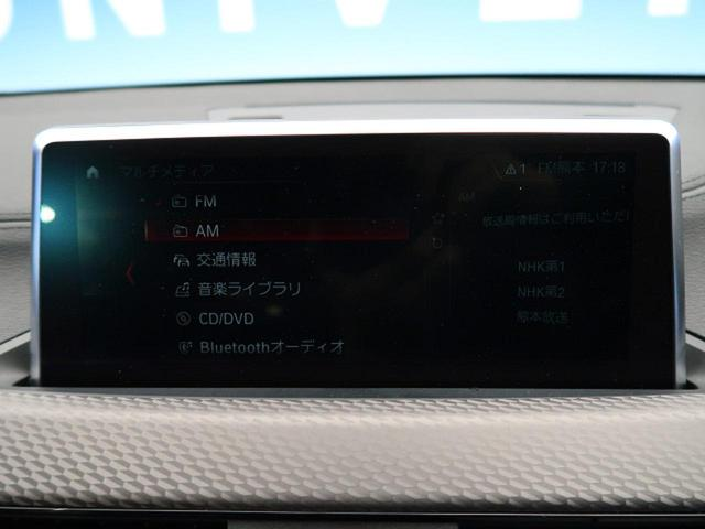 「BMW」「X2」「SUV・クロカン」「熊本県」の中古車25