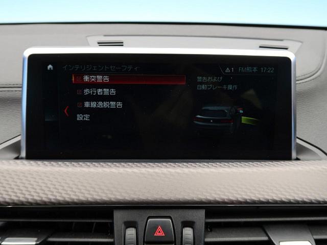 「BMW」「X2」「SUV・クロカン」「熊本県」の中古車51