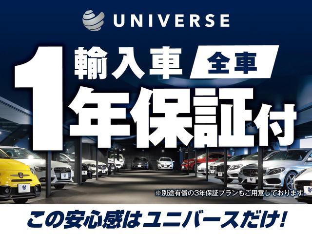 「メルセデスベンツ」「GLC」「SUV・クロカン」「熊本県」の中古車2