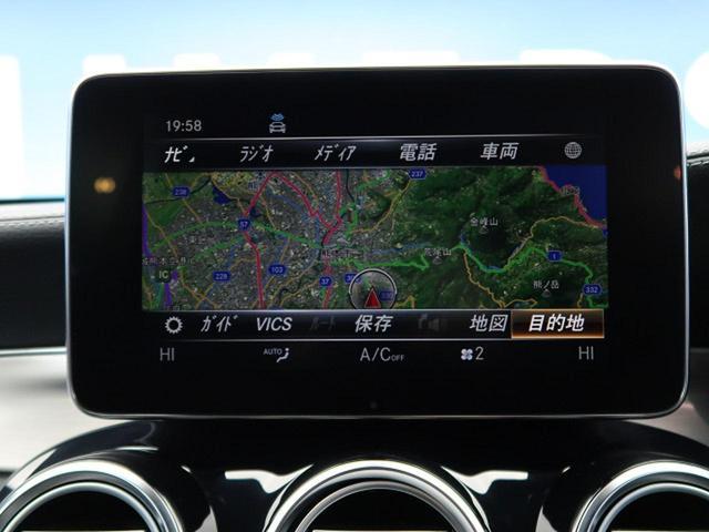 「メルセデスベンツ」「GLC」「SUV・クロカン」「熊本県」の中古車4