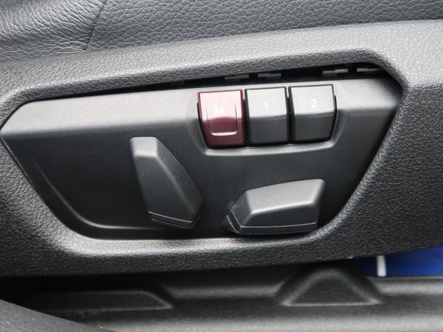 「BMW」「3シリーズ」「セダン」「熊本県」の中古車8