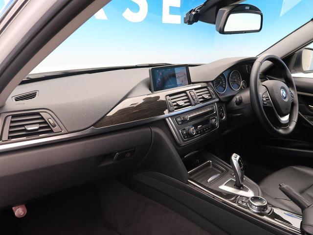「BMW」「3シリーズ」「セダン」「熊本県」の中古車10