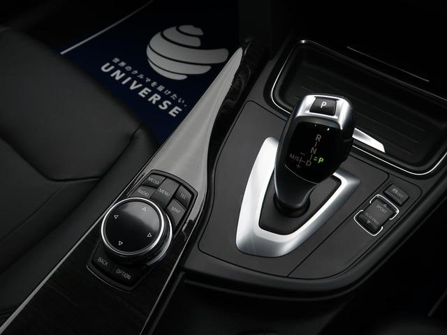 「BMW」「3シリーズ」「セダン」「熊本県」の中古車11