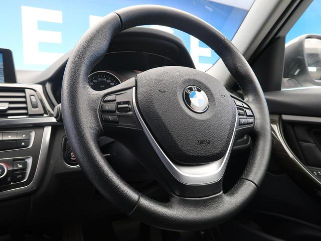 「BMW」「3シリーズ」「セダン」「熊本県」の中古車13