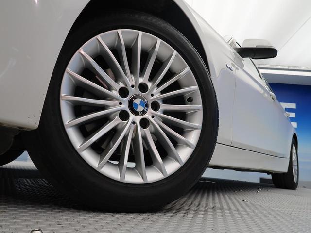「BMW」「3シリーズ」「セダン」「熊本県」の中古車15