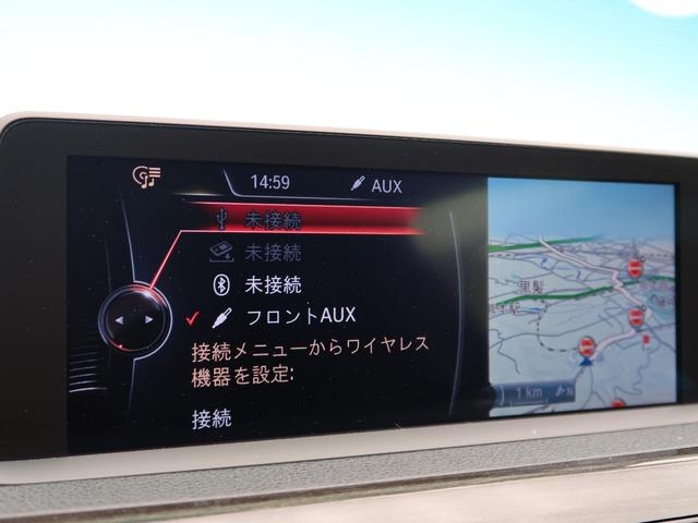 「BMW」「3シリーズ」「セダン」「熊本県」の中古車34