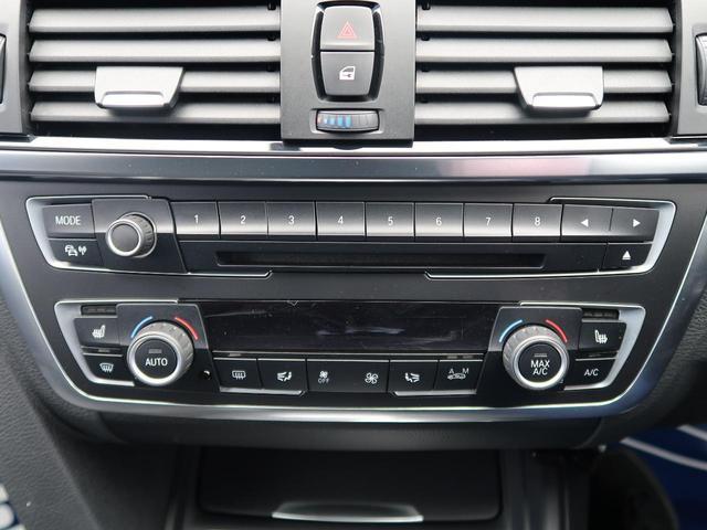 「BMW」「3シリーズ」「セダン」「熊本県」の中古車42