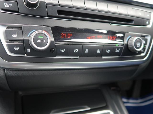 「BMW」「3シリーズ」「セダン」「熊本県」の中古車43
