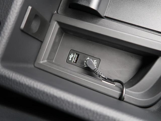 「BMW」「3シリーズ」「セダン」「熊本県」の中古車44