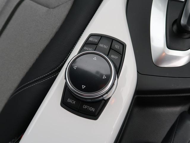 「BMW」「1シリーズ」「コンパクトカー」「熊本県」の中古車7