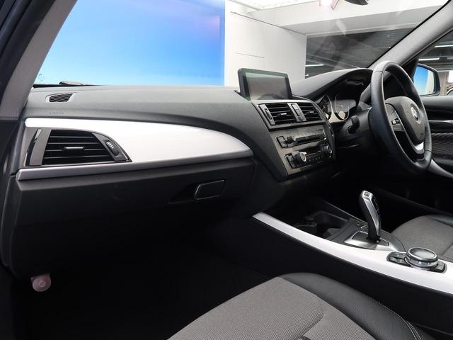 「BMW」「1シリーズ」「コンパクトカー」「熊本県」の中古車9