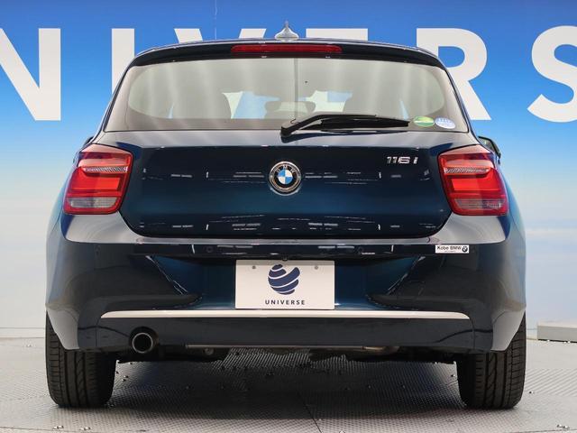 「BMW」「1シリーズ」「コンパクトカー」「熊本県」の中古車19
