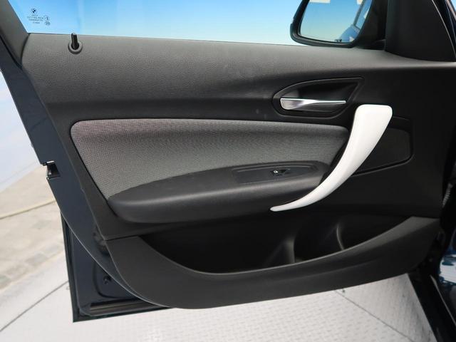 「BMW」「1シリーズ」「コンパクトカー」「熊本県」の中古車33