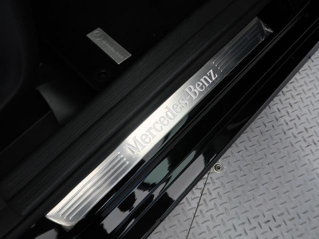 「メルセデスベンツ」「Bクラス」「ミニバン・ワンボックス」「熊本県」の中古車36