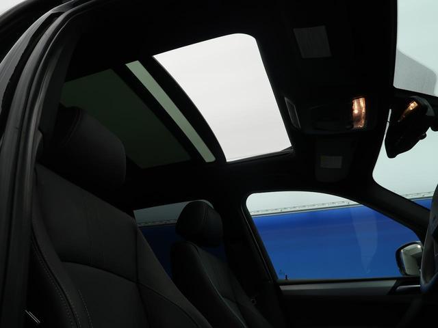 「BMW」「X3」「SUV・クロカン」「熊本県」の中古車4