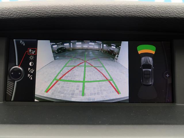 「BMW」「X3」「SUV・クロカン」「熊本県」の中古車6