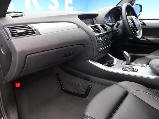 「BMW」「X3」「SUV・クロカン」「熊本県」の中古車7