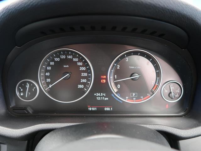 「BMW」「X3」「SUV・クロカン」「熊本県」の中古車11