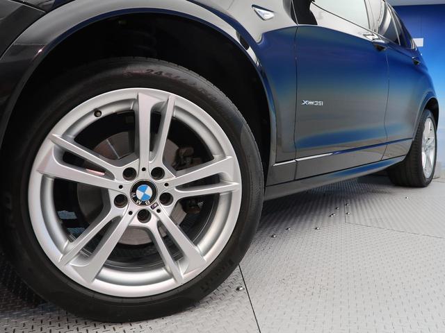 「BMW」「X3」「SUV・クロカン」「熊本県」の中古車12