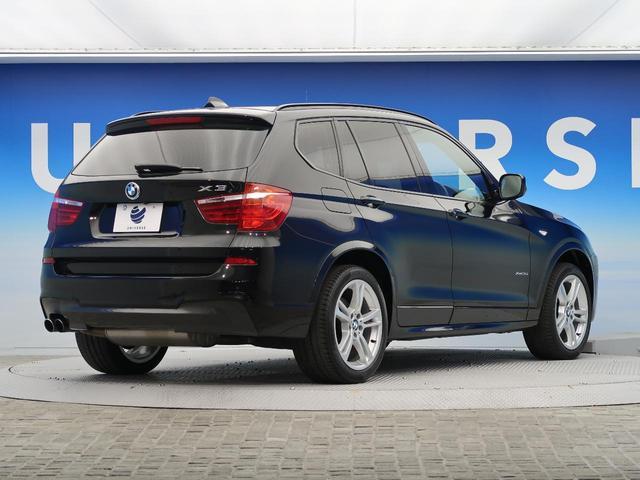 「BMW」「X3」「SUV・クロカン」「熊本県」の中古車17