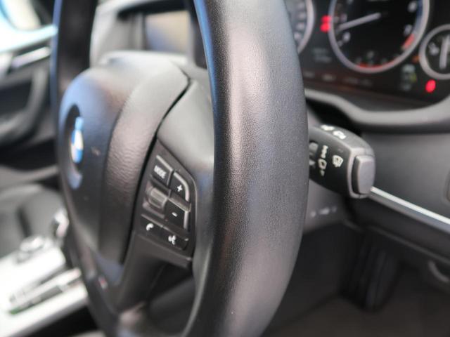 「BMW」「X3」「SUV・クロカン」「熊本県」の中古車19