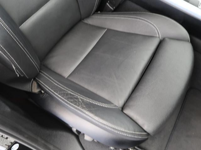 「BMW」「X3」「SUV・クロカン」「熊本県」の中古車20