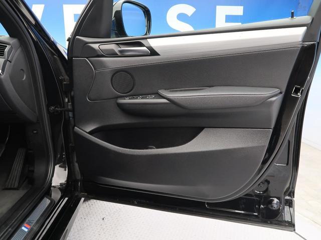 「BMW」「X3」「SUV・クロカン」「熊本県」の中古車24