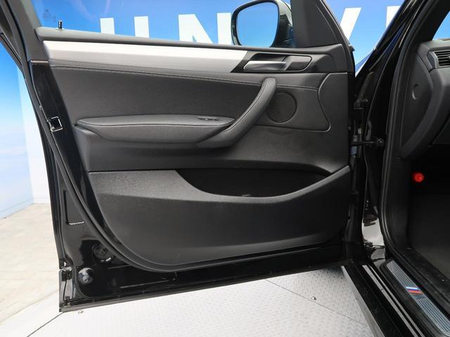 「BMW」「X3」「SUV・クロカン」「熊本県」の中古車25