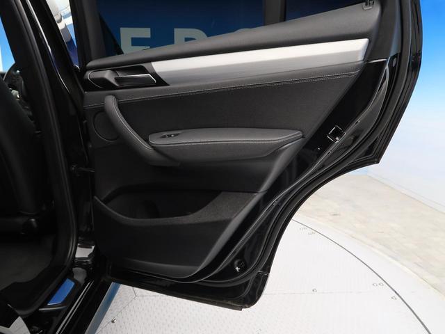「BMW」「X3」「SUV・クロカン」「熊本県」の中古車26