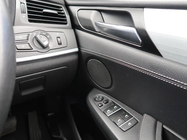 「BMW」「X3」「SUV・クロカン」「熊本県」の中古車29