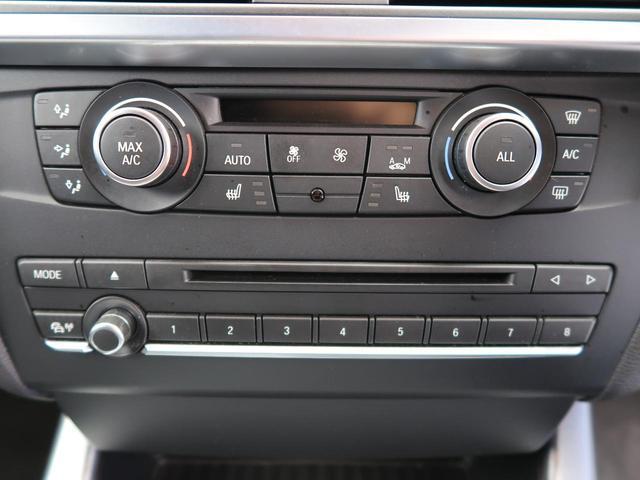 「BMW」「X3」「SUV・クロカン」「熊本県」の中古車33