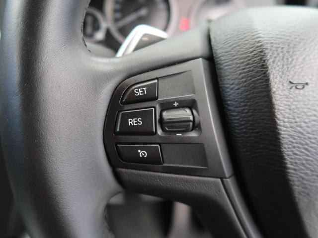 「BMW」「X3」「SUV・クロカン」「熊本県」の中古車34