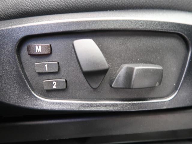 「BMW」「X3」「SUV・クロカン」「熊本県」の中古車35