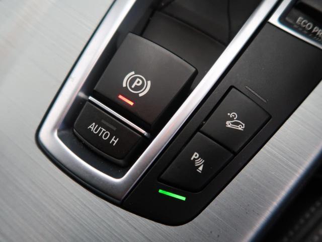 「BMW」「X3」「SUV・クロカン」「熊本県」の中古車36