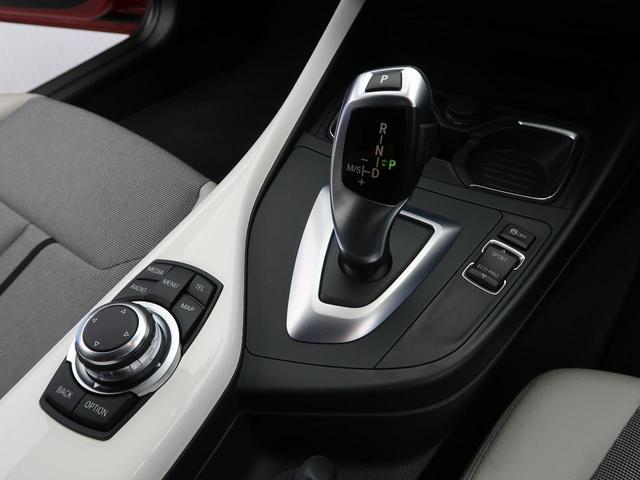 「BMW」「1シリーズ」「コンパクトカー」「熊本県」の中古車10