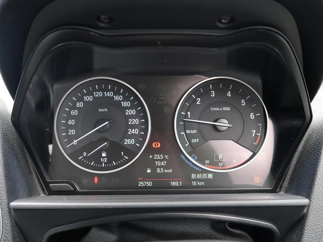 「BMW」「1シリーズ」「コンパクトカー」「熊本県」の中古車14