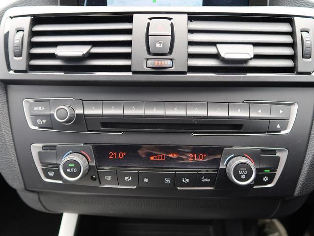 「BMW」「1シリーズ」「コンパクトカー」「熊本県」の中古車34