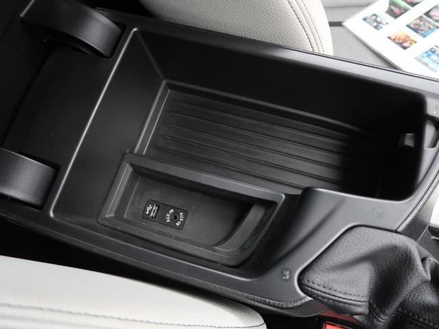 「BMW」「1シリーズ」「コンパクトカー」「熊本県」の中古車35