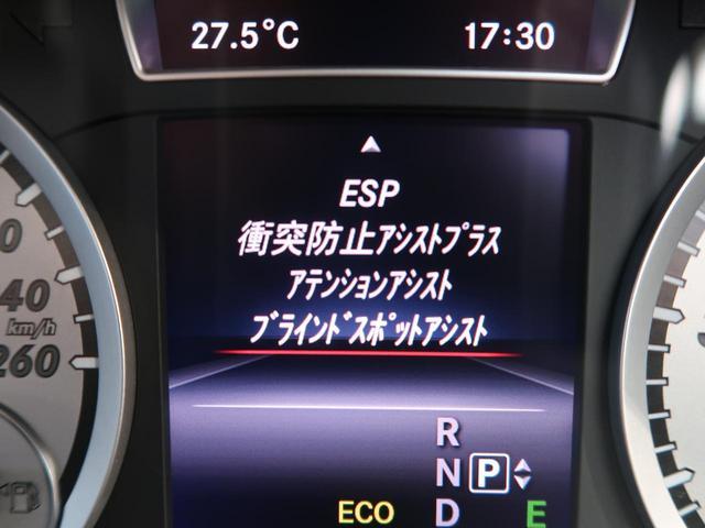 「メルセデスベンツ」「Aクラス」「コンパクトカー」「熊本県」の中古車6