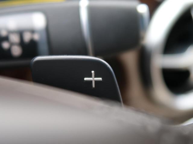 「メルセデスベンツ」「GLKクラス」「SUV・クロカン」「熊本県」の中古車18