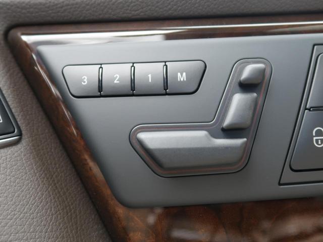 「メルセデスベンツ」「GLKクラス」「SUV・クロカン」「熊本県」の中古車19
