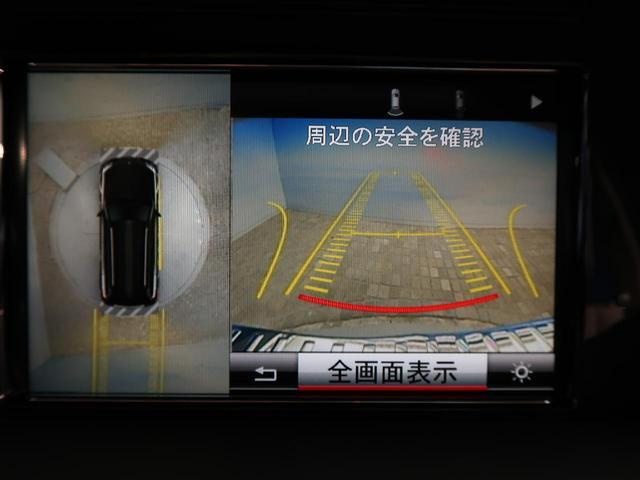 「メルセデスベンツ」「GLKクラス」「SUV・クロカン」「熊本県」の中古車21