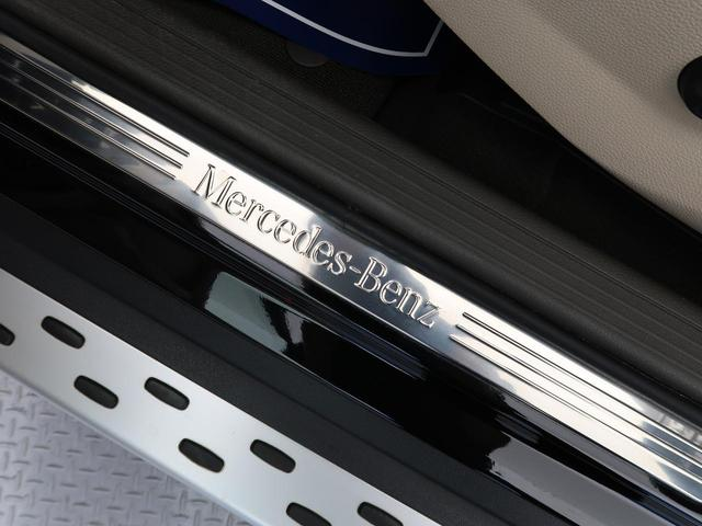 「メルセデスベンツ」「GLKクラス」「SUV・クロカン」「熊本県」の中古車22
