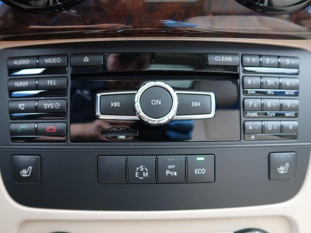 「メルセデスベンツ」「GLKクラス」「SUV・クロカン」「熊本県」の中古車23