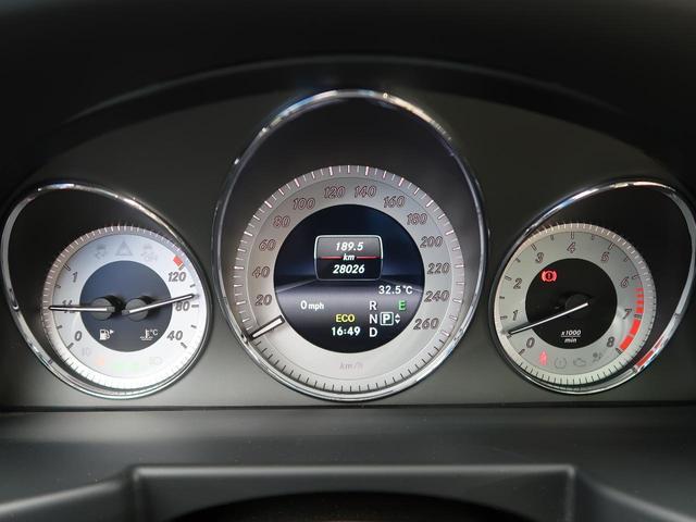 「メルセデスベンツ」「GLKクラス」「SUV・クロカン」「熊本県」の中古車32