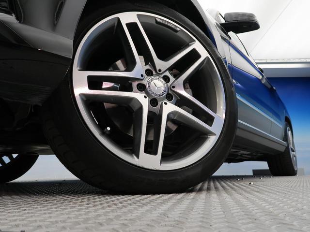 「メルセデスベンツ」「GLKクラス」「SUV・クロカン」「熊本県」の中古車33
