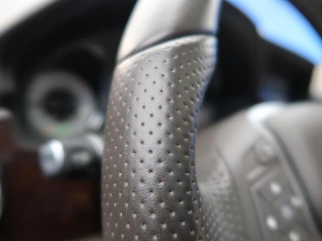 「メルセデスベンツ」「GLKクラス」「SUV・クロカン」「熊本県」の中古車40